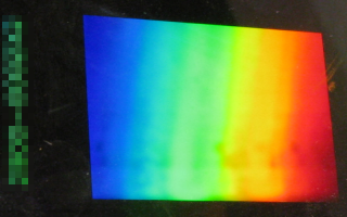 holografická mřížka